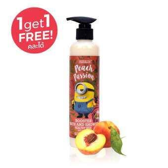 [1แถม1] MadeLyn: ครีมอาบน้ำ Minion Booster Bath and Shower Healthy Skin (Peach Passion)-