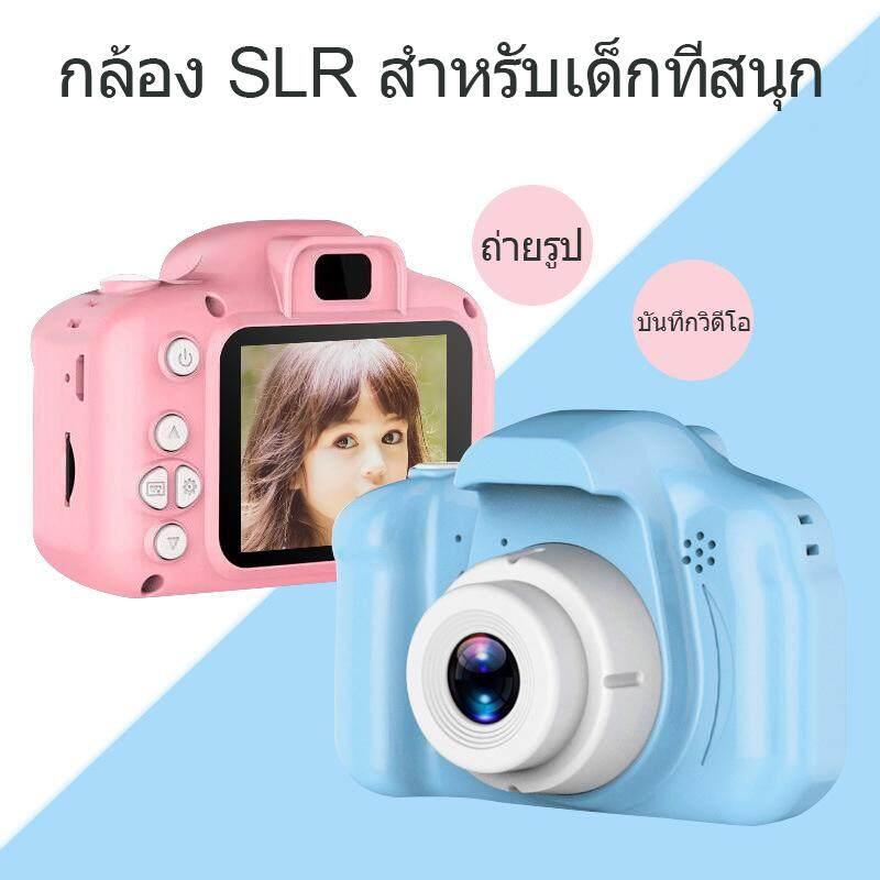 ของขวัญที่ดีที่สุดสำหรับเด็ก,mini เด็กสนุกดิจิตอลกล้อง 2.0 หน้าจอขนาดนิ้ว Hd, รองรับ 32g การ์ด Sd,รองรับ 8 ภาษา.