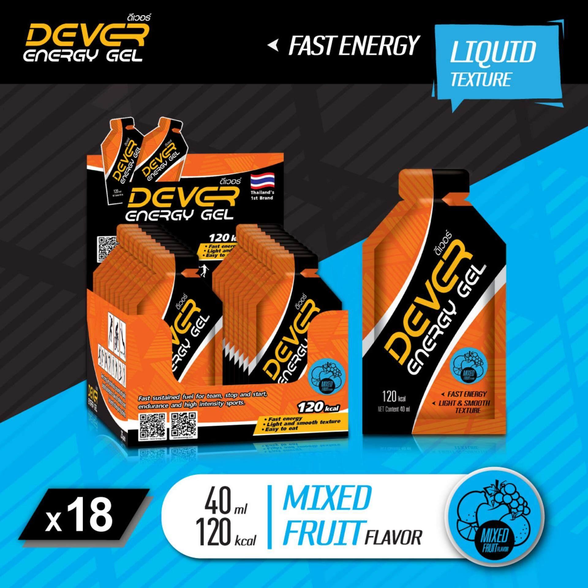 DEVER เจลให้พลังงาน สำหรับนักกีฬา รสผลไม้รวม 40 ml แพค 18 ซอง