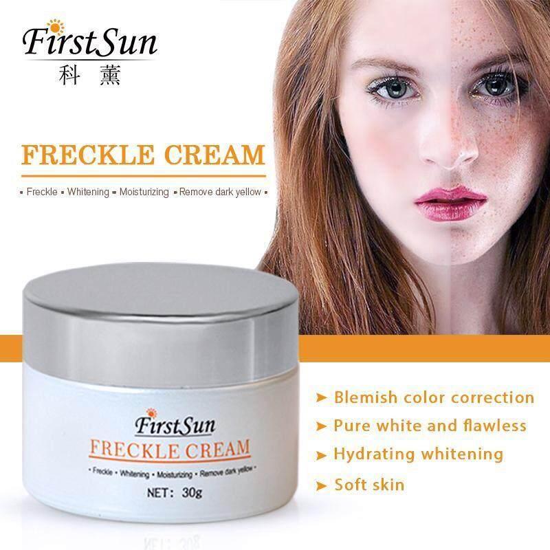 ( ของแท้ / พร้อมส่ง ) FIRSTSUN FRECKLE CREAM ครีมลดฝ้ากระ จุดด่างดำ รอยสิว รอยดำจากสิวเสี้ยน ครีมบำรุงผิวหน้าขาวใสเปล่งปลั่ง30g Freckle cream ลดฝ้ากระ รักษาฝ้า blemish suppresses melanin fades pigmentation melanin sunburn rad รหัสสินค้า 11063* 1 ชิ้น
