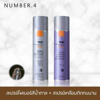 Dcash Mildroxy Hyper Cream ไฮโดรเจน ดีแคช มายด์ร็อกซี่ 6
