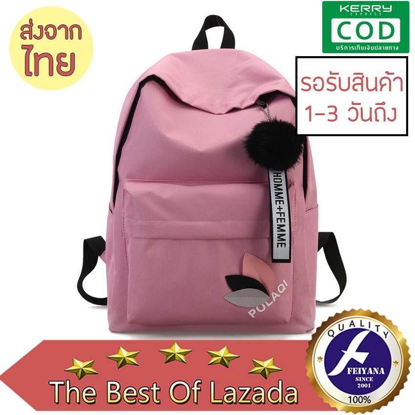New Backpacks กระเป๋าเป้สะพายหลังแฟชั่น เพิ่มวัสดุที่ดีขึ้นถึง 2 เท่า By Feiyana รุ่น Xc-458 By Topeasybuy