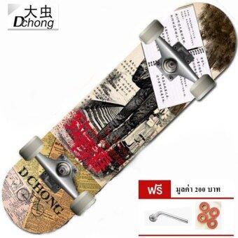 Dchongสเก็ตบอร์ดรุ่น (นน2.7 กก.) Foreign country Graffiti Ceremony + แถมฟรี อุปกรณ์ skateboard