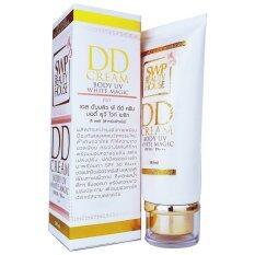 ขาย Dd Cream Body Uv White Magic Fair ครีมกันแดด บำรุงผิวกาย สำหรับผิวทั่วไปSpf 50 Pa ใน ไทย