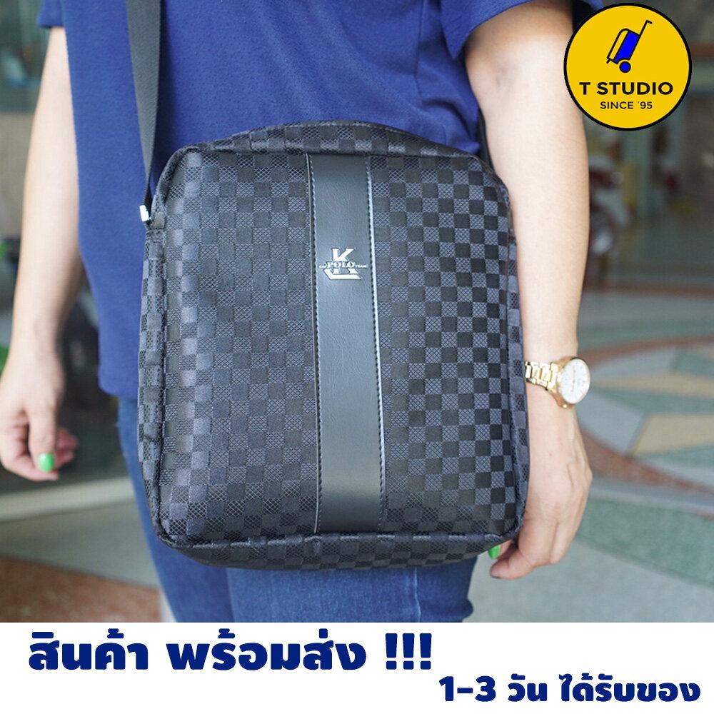 กระเป๋าเอกสาร กระเป๋าใส่เอกสาร กระเป๋าสะพายข้าง ผู้ชาย กระเป๋าใส่แล็ปท็อป กระเป๋าเอกสารขนาด 10นิ้ว ทรงตั้ง สีดำ งานดี ไทยทำเอง ของพร้อมส่ง สินค้าส่งจากไทย.