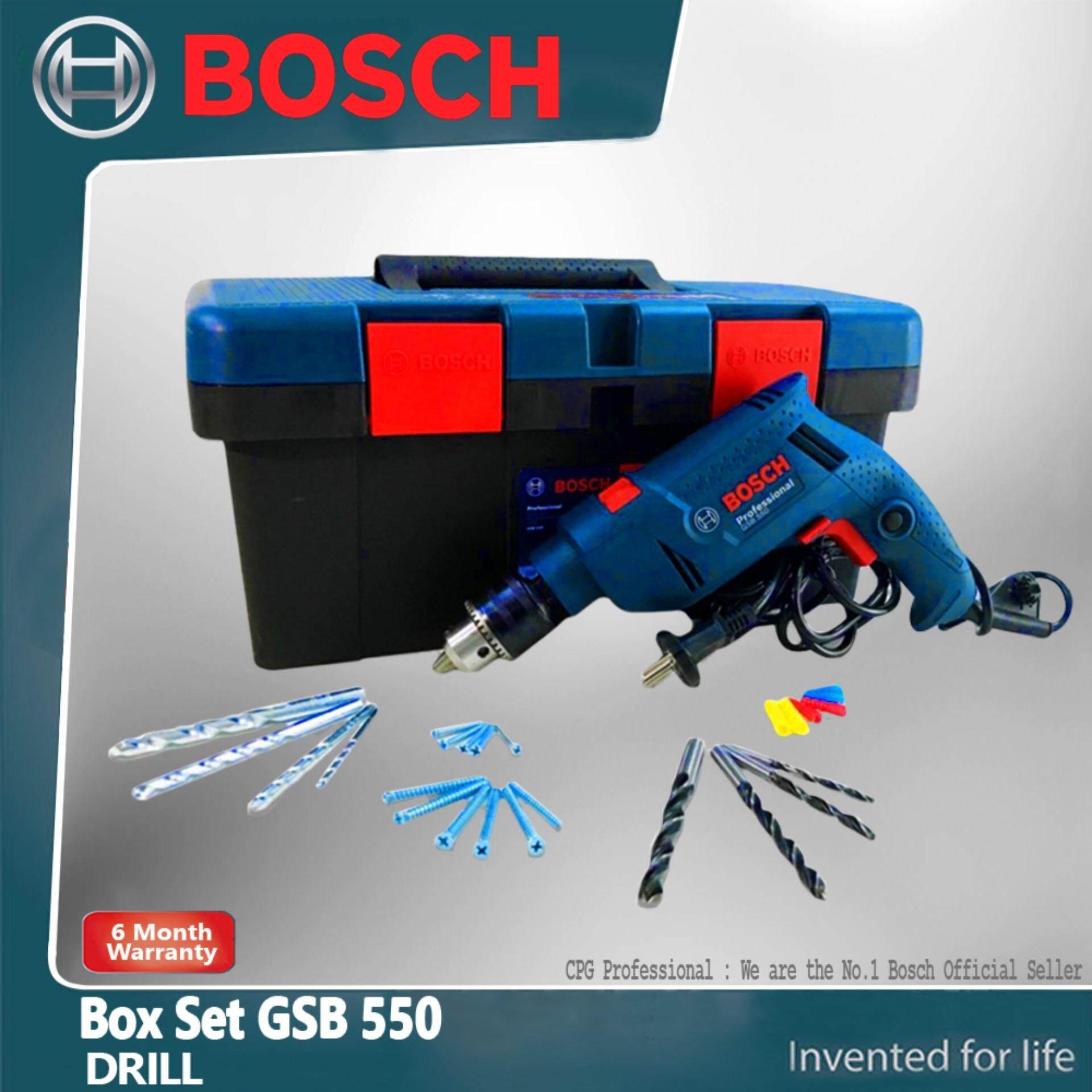 Bosch สว่านกระแทกไฟฟ้า 13มม.+ ชุดbox Set รุ่น Gsb550 พิเศษ!! คุ้มค่าสุดๆๆ ราคานี้รวม สว่าน+กล่องเครื่องมือ+ชุดดอกสว่านแท้ (ตามรูป) By Cpg Professional.