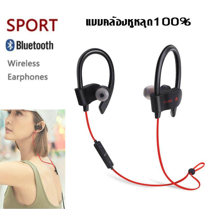 JvGood Bluetooth Headphones Wireless Sports Earphones w/ Mic HD Stereo Sweatproof Earbuds for Gym Running Workout Noise Cancelling Headsets