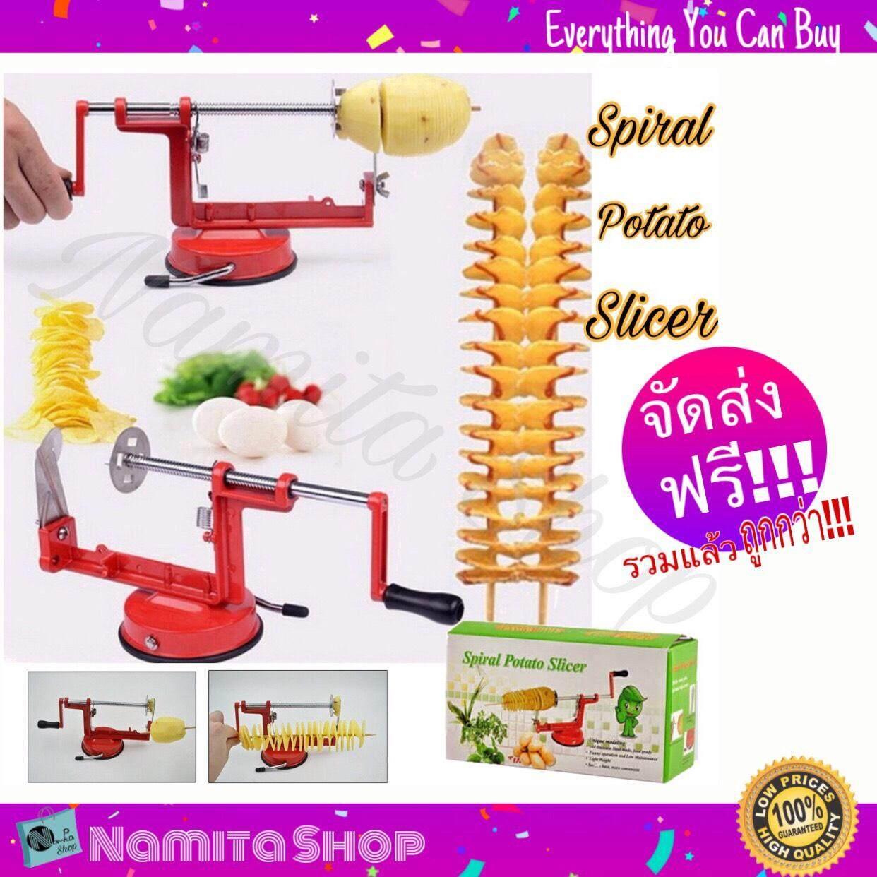 Spiral Potato Slicer เครื่องทำมันเกลียว ทำมันเกลียว สไลด์มันฝรั่ง ทำมันฝรั่งเกลียวแสนง่ายดาย (จัดส่งฟรี) By Namita Shop.