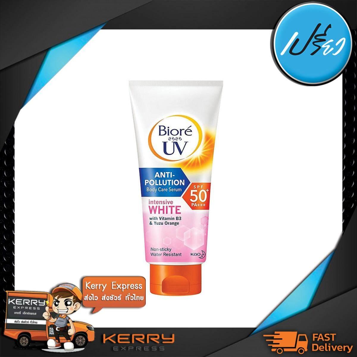 Biore UV Anti Pollution Body Care Serum Intensive White SPF50+ PA+++ กันแดดสำหรับผิวกาย 150 มล.
