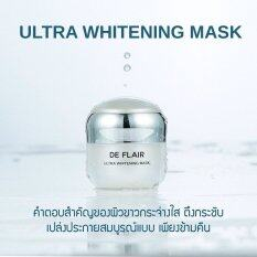ขาย De Flair Ultra Whitening Mask 25 Ml ใน กรุงเทพมหานคร