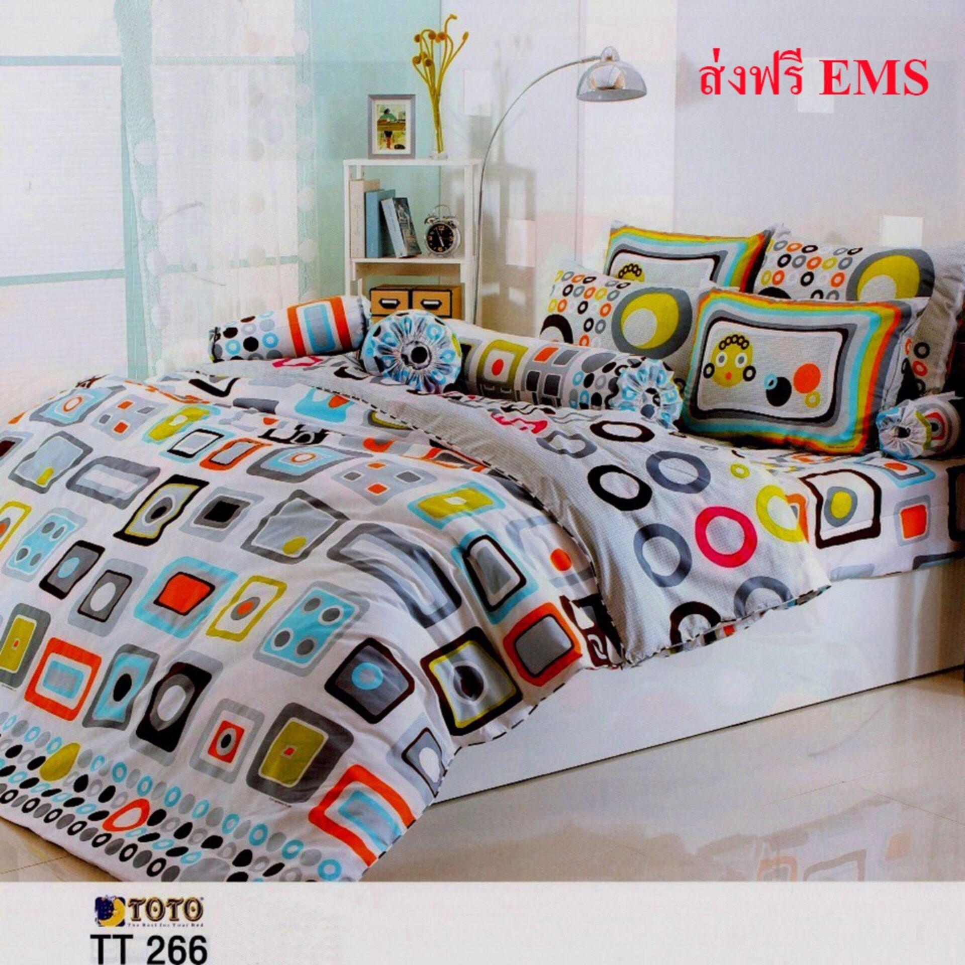 โตโต้ ชุดผ้าปูที่นอน (ไม่รวม ผ้านวม) *** ส่งฟรี Ems *** Tt266 ( 3.5ฟุต / เดี่ยว : 5ฟุต / ควีน : 6ฟุต / คิง ).