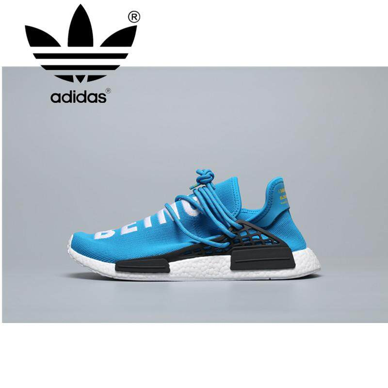 big sale b0a2e ef61e 2019 New Original 100% authentic Adidas_PW Human Race NMD Fei Dong Joint  name Men's Running Shoes Women's Sneakers Unisex sneakers Breathable and ...