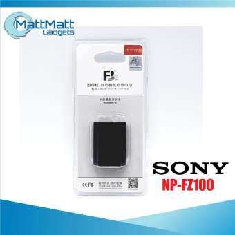 FB แบตเตอรี่ โซนี่ Sony NP-FZ100 (1600mAh) สำหรับกล้อง Sony A7III, A7RIII, A7SIII, A9-