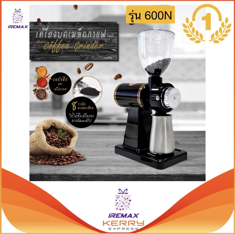 iRemax เครื่องบดกาแฟ เมล็ดกาแฟสด เครื่องบดเมล็ดกาแฟ รุ่น Coffee Grinder 600N  - de93e3f8c04cedafc3da252e5e2601b5 - แนะนำเครื่องชงกาแฟชุดเล็ก สำหรับเริ่มต้น