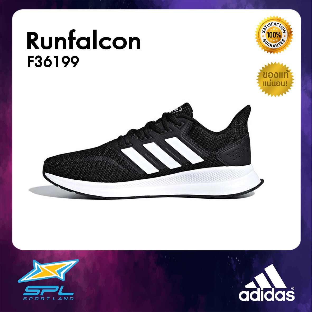Adidas รองเท้า วิ่ง อาดิดาส Running M Shoe Runfalcon F36199 (2000).