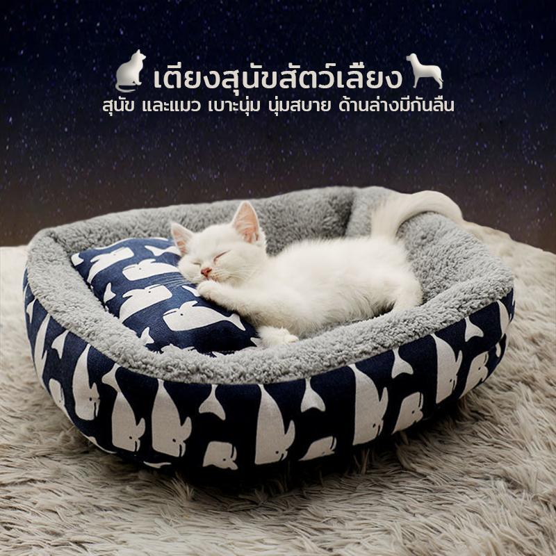 เตียงสุนัขสัตว์เลี้ยง ขนแกะ เบาะนอนที่นอน เบาะนุ่ม สำหรับสัตว์เลี้ยง สุนัข และแมว ที่นอนสัตว์เลี้ยง** ไม่มีหมอนนะคะ**-C108.
