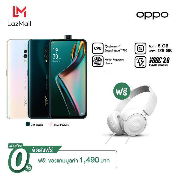 Oppo K3 (8GB+128GB) ผ่อน 0% 10 เดือน oppo k3 - วางขายแล้ว OPPO K3 ในราคา 9,990.- โปร Dtac เหลือ 7.990.-