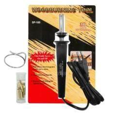 ซื้อ Decoupageall ปากกาเขียนไม้ หัวแร้ง Wood Burning Decoupageall ถูก