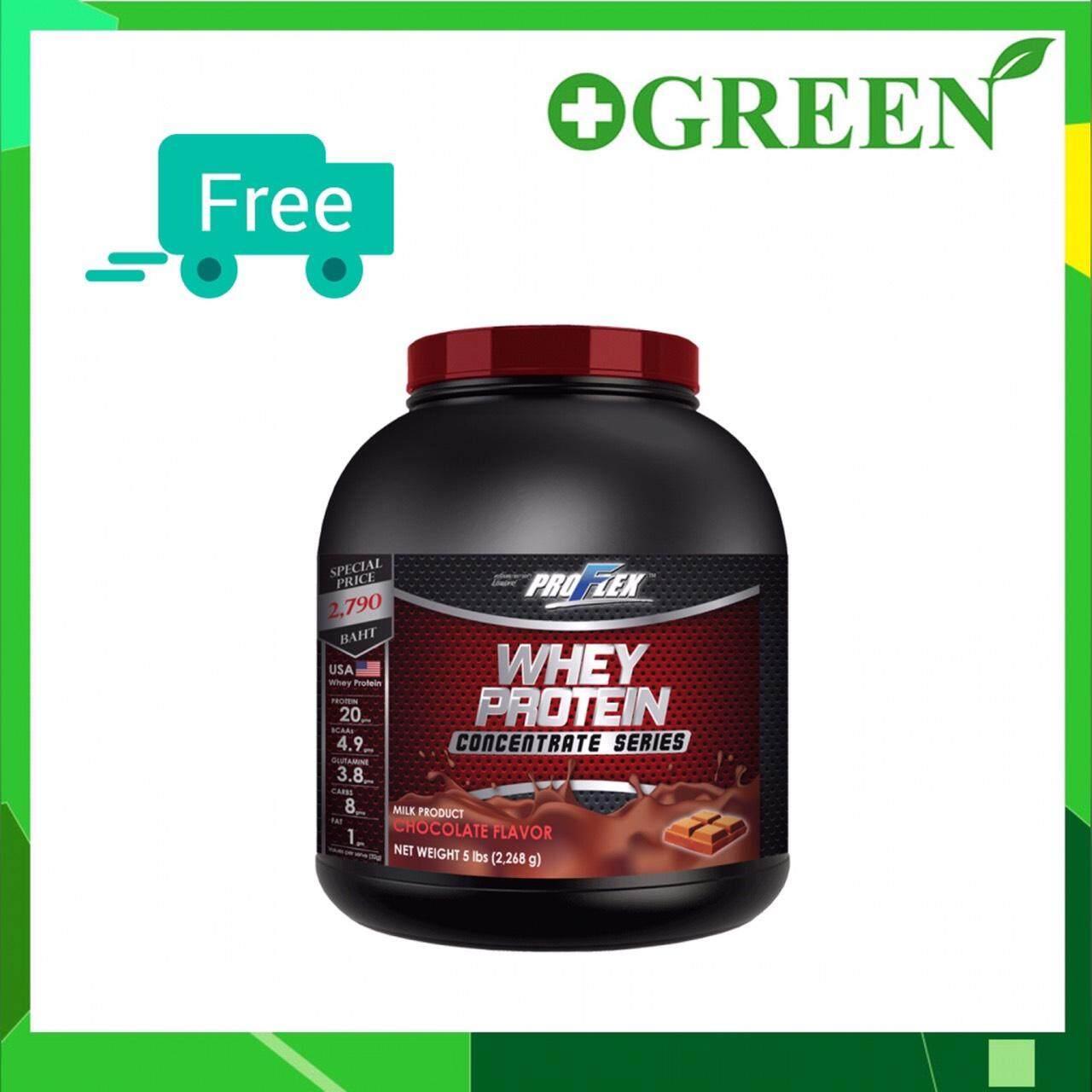 Proflex Whey Protein Concentrate Chocolate 5 lbs โปรเฟล็กซ์ เวย์โปรตีน คอนเซนเตรท รสช็อคโกแลต ขนาด 5 ปอนด์