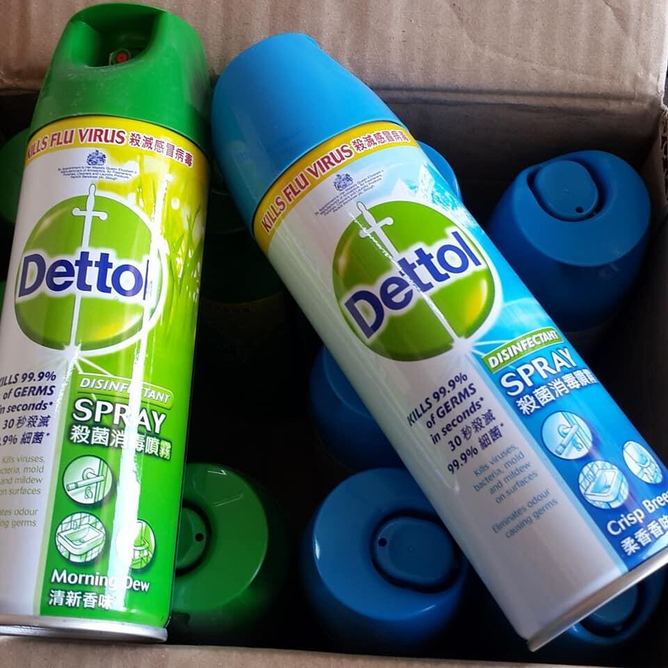 ไม่รับชำระเงินปลายทาง กดมาขออนุญาติยกเลิก Dettol Spray สเปรย์ฆ่าเชื้อโรค ฆ่าเชื้อได้ถึง 99.9%