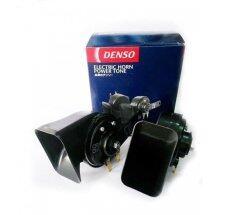 ราคา Denso แตรรถยนต์ 12V คู่ Denso ออนไลน์