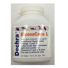 ซื้อ Dermapet Eicosacaps Ofa อาหารเสริมบำรุง ผิวหนัง สำหรับสุนัข น้ำหนัก 18Kg To 32Kg จำนวน 20 Caps Dermapet เป็นต้นฉบับ