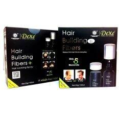 ซื้อ Dexe Hair Building Fiber Set แพ็คคู่ ไฟเบอร์เพิ่มผม แก้ผมบาง Hair Building Fiber Locking Spray สีดำ ใหม่