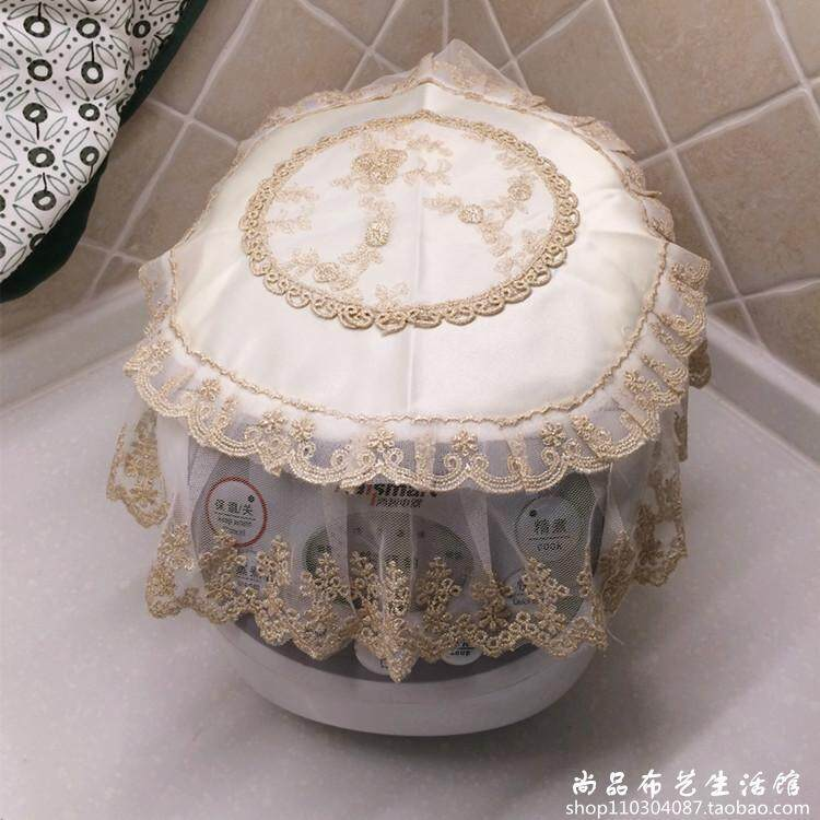 Top Grade Multi-Purpose Lace gai jin Dust Cover Circle Square, South Korea CUCKOO Rice Cooker Versatile Cover