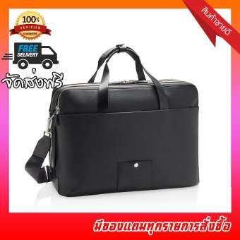 C.Shop4u Sale Porsche Design Voyager 2.0 Brief Bag MHZ - PDAC210058 กระเป๋าเป้ กระเป๋า เป้ กระเป๋า สะพาย ข้าง กระเป๋า เป้ เดินทาง กระเป๋า สะพาย หลัง กระเป๋า เป้ สะพาย หลัง ของแท้ 100% ราคาถูก-