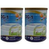 ซื้อ Dg1 นมแพะ ดีจี 1 Goat Milk Powder 800G แพคคู่ 2 กระป๋อง ใหม่ล่าสุด