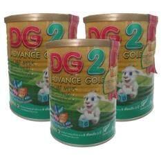 ทบทวน ที่สุด Dg 2 Advance Gold ดีจี แอดวานซ์ โกลด์ สตูร2 นมแพะสำหรับเด็กและทารกอายุ 6 เดือน 3 ปี 400 กรัม 3 กระป๋อง