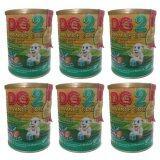 ขาย Dg 2 Advance Gold ดีจี แอดวานซ์ โกลด์ สตูร2 นมแพะสำหรับเด็กและทารกอายุ 6 เดือน 3 ปี 400 กรัม 6 กระป๋อง Dg เป็นต้นฉบับ