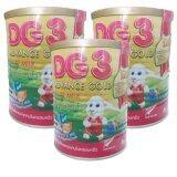 ทบทวน Dg 3 Advance Gold ดีจี แอดวานซ์ โกลด์ สูตร3 เครื่องดื่มนมแพะสำหรับเด็กและคนทั่วไป 400 กรัม 3 กระป๋อง Dg