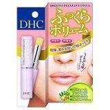 Dhc Extra Moisture Lip Cream 1 5 G Dhc ถูก ใน ไทย
