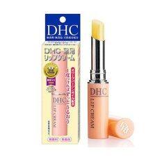 ขาย Dhc Lip Cream 1 5G นครปฐม