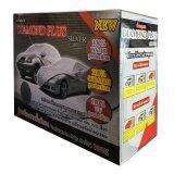 ราคา Diamond Plus ผ้าคลุมรถกะบะ ผ้า Silver ชนิดเคลือบ3 ชั้น พิเศษ Size Xxl Wipapha