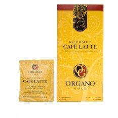ซื้อ Diet Coffee Cafe Latte เห็ดหลินจือแท้ ลดน้ำหนัก ลดความเครียด 6กล่อง Diet Coffee