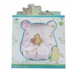 Disney Gift Set ชุดของขวัญ เด็กแรกเกิด 5 ชิ้น  (สีชมพู).