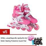 Dmall รองเท้าสเก็ต โรลเลอร์เบลด เล่นสเก็ตลูกกลิ้ง Children Pro Roller Style Inline Skate Outdoor Sport Shoes Size S 27 32 Free Skating Protective Suit Pink Dakin ถูก ใน ไทย
