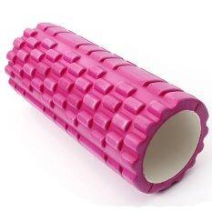 ซื้อ Dmall Yoga Foam Roller Massage โฟมลูกกลิ้งโยคะ Pink ใหม่ล่าสุด