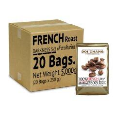 Doi Chang Professional กาแฟ คั่วระดับเข้ม French Roast (20ถุง X 250g.) สำหรับ เครื่องชงกาแฟ เครื่องบดกาแฟ By Doi Chang Professional.