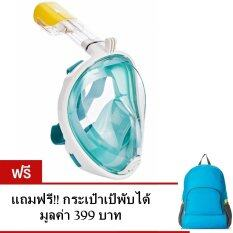 ซื้อ Dolphin Snorkel หน้ากากดำน้ำ ไม่ต้องคาบท่อ มีฐานติดกล้อง สีเขียว ไซส์ Xl แถมฟรี กระเป๋าเป้ พับได้ สีฟ้า ถูก ใน กรุงเทพมหานคร