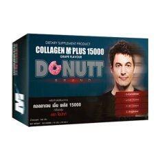 ขาย ซื้อ ออนไลน์ Donut Collagen M Plus 10ซอง