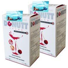 Donut Collagen Peptide โดนัท คอลลาเจน เปปไทด์ 4500Mg 2 กล่อง 15ซอง กล่อง ถูก