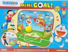 Doraemon ของเล่น ชุดฟตุบอลกล่อง โดราเอมอน ถูก