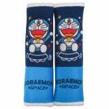 ซื้อ Doraemon ลิขสิทธิ์แท้ หุ้มเบลท์ เข็มขัดนิรภัยรถยนต์ ออนไลน์ ถูก