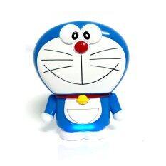 ราคา Doraemon Power Bank 8 000 Mah โดราเอมอน สีน้ำเงิน ขาว Doraemon