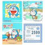 ขาย Doraemon สติกเกอร์สุญญากาศ พรบ 3 ชิ้น Set1 Doraemon เป็นต้นฉบับ