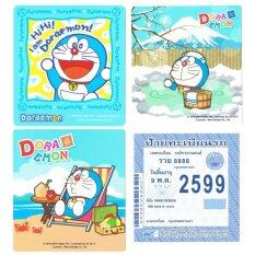 ขาย Doraemon สติกเกอร์สุญญากาศ พรบ 3 ชิ้น Set1 ออนไลน์ ใน กรุงเทพมหานคร