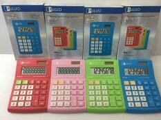 ราคา Dpuluo เครื่องคิดเลข รุ่น Dp 833 Set 4 สีเขียว สีแดง สีชมพู สีฟ้า Unbranded Generic เป็นต้นฉบับ